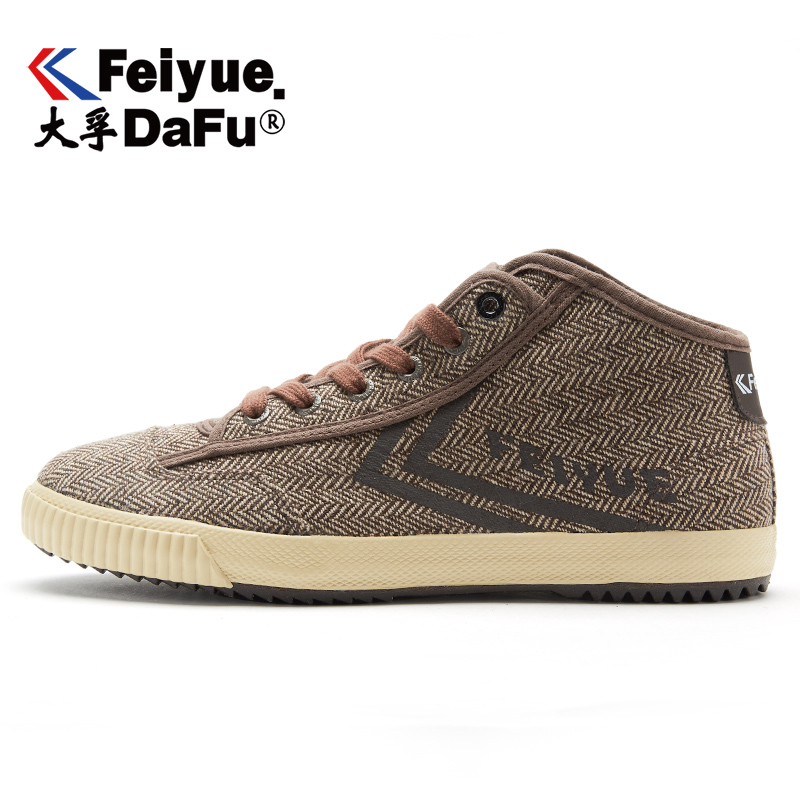 Dafufeiyue Canvas Shoes Men High Comfortable Non slip Track Field shoes Sports Outdoor Durable Vulcanized Sneakers Brown 371