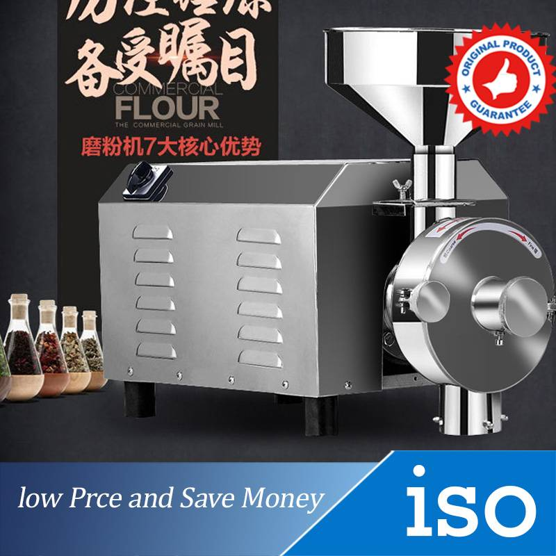 Household Big 1.8KW Medicinal Herbs Mill Powder Machine 220V/380V Electric Herb Grinder HK-820