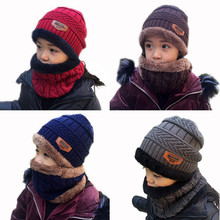 5125a6f028a037 Children Boys Winter Knitted Beanie Hat and Scarf Set Toddler Kids Warm  Fleece Mask Balaclava Cap