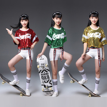 Songyuexia Childrens cheerleading costumes New style of jazz dance for elementary and middle school students Costumes
