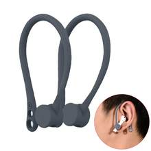 Protective Earhooks Holder Secure Fit Hooks Wireless Earphone Accessories Silicone Sports Anti-lost Ear Hook(China)