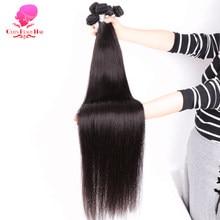 Królowa piękno 1 3 4 sztuk dużo Remy brazylijski pasma prostych włosów długie włosy ludzkie splot 26 28 30 32 34 36 38 40 cal darmowa wysyłka