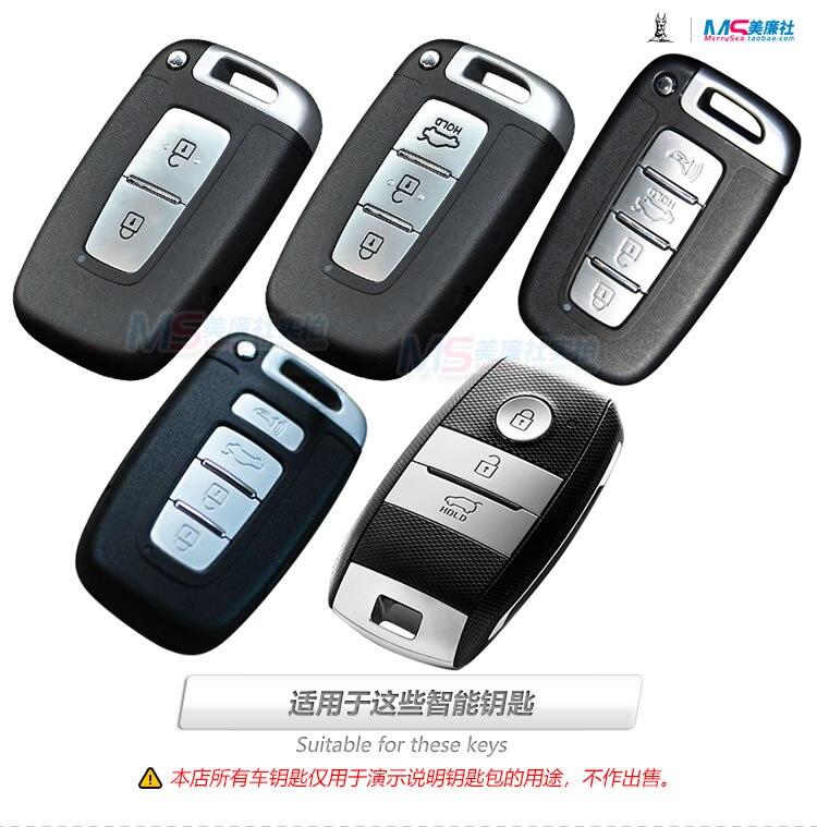 Ключодържател ключ за ключове за - Аксесоари за автомобилния интериор - Снимка 2