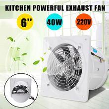 6 дюймов 220 В 40 Вт воздуховод усилитель вентиляционный вентилятор вытяжной вентилятор вентиляционные вентиляторы настенные окна для дома Туалет Ванная комната Кухня