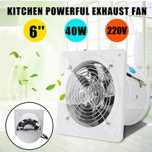 Best Value Portable Exhaust Fan Great Deals On Portable