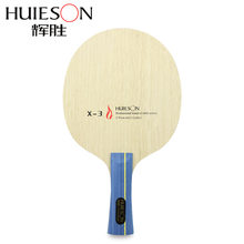 Huieson 7 Ply Hybrid Carbon Table Tennis Racket Blade Soft Limba Surface Big Central Candlenut Blade for Loop killing Player X3(China)