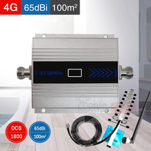 4G Signal Booster DCS 1800MHZ GSM 1800 2g 4g LTE Amplifier Mobile Cell Phone cellular Repeater Booster internet Signal Amplifier dcs et 850 cell phone mobile phone signal repeater booster amplifier silver
