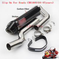 2017 New Wide Type Motorcycle Exhaust Carbon Fiber Modified Pipe Scooter Escape Moto Exhaust Tube Sticker For HONDA CBR1000