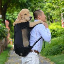 Открытый переноска для собак сумка рюкзак для собаки Новый из двойного плеча портативный путешествия Воздухопроницаемый рюкзак сетка