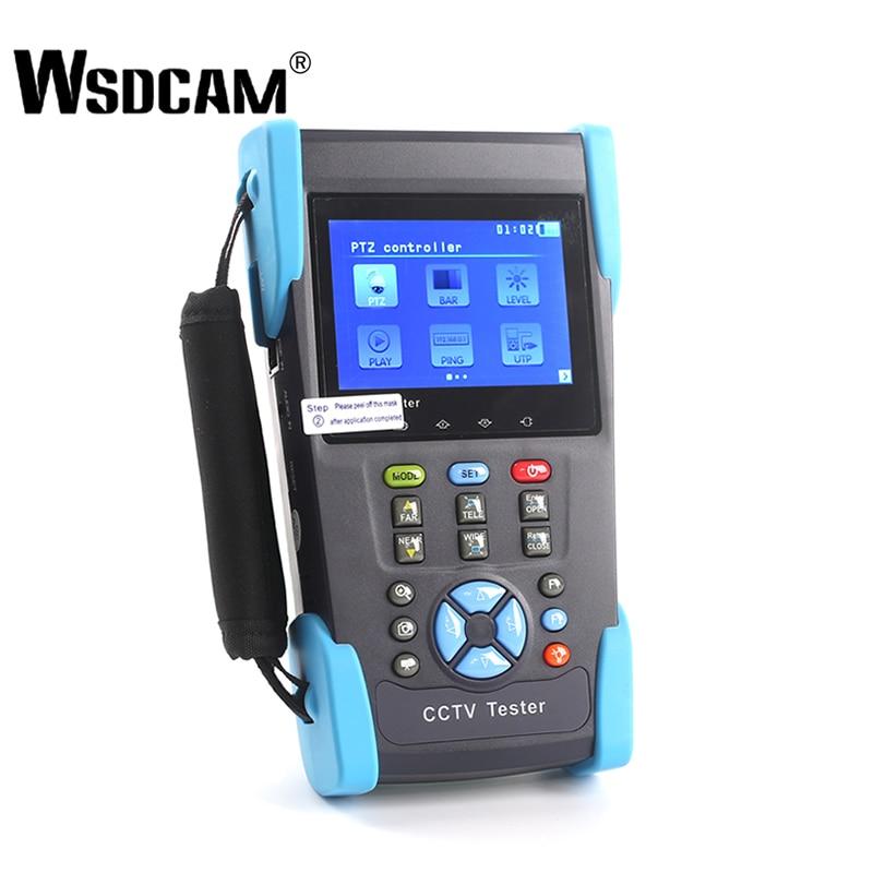 Wsdcam HVT-2601 3.5