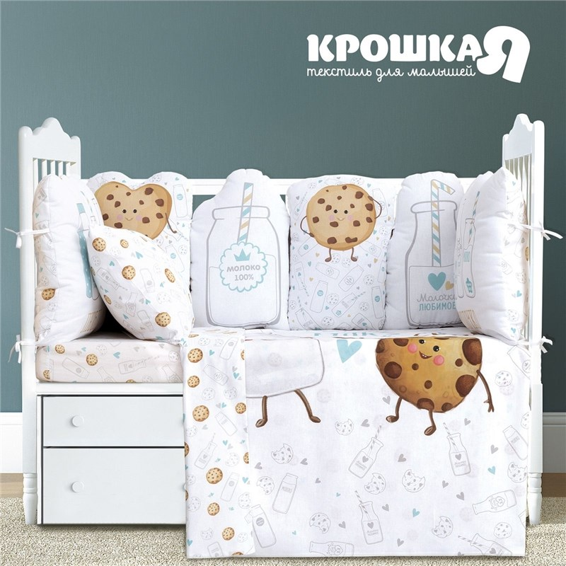 Baby bed Crumb I Milk & Cookie 112*147 cm, 60*120 + 20 cm, 40*60 cm, 100% cotton 3617356 baby bed rocking bed multi purpose baby electric cradle bed