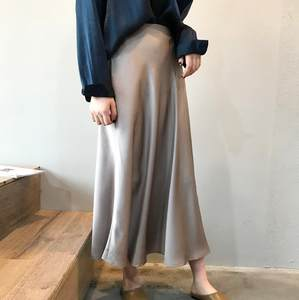 LizKova 2019 Women High Waist Satin Long Skirt Midi Skirt