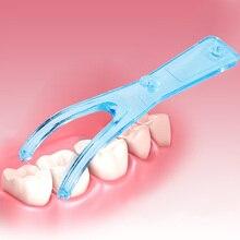 1 шт. стоматологический держатель зубной нити сменный прочный пластиковый портативный держатель зубной нити органайзер для ухода за зубами Чистка полости рта