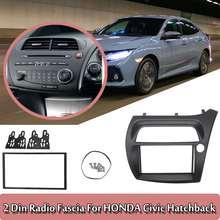 2 Din Fascia ДЛЯ Honda для Civic 2006-2011 Радио DVD стерео CD панель тире Монтаж Установка отделка комплект передняя рамка ободок