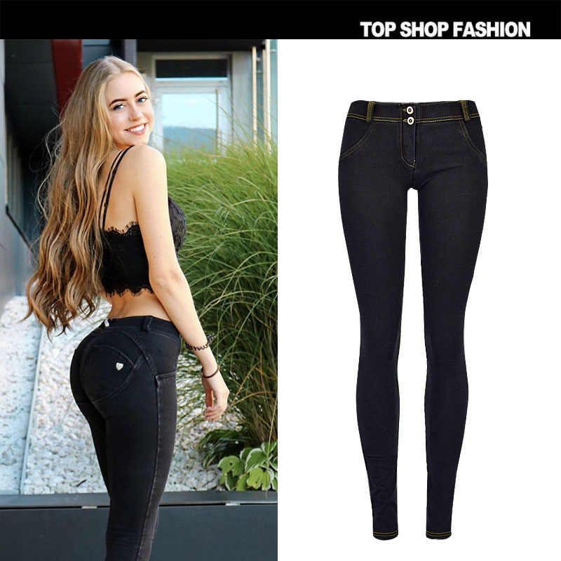 581c5ca912c Push Up Womens Jeans Denim Black Stretch Skinny High Waist Pencil Pants  Butt Lift Full Length