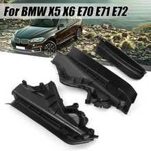 Комплект из 3 предметов, верхний отсек для автомобильного двигателя, перегородка для BMW X5 X6 E70 E71 E72, отсек для двигателя 51717169420 51717169421