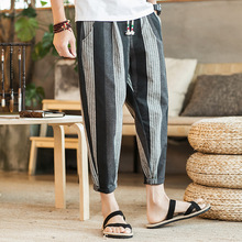 4521 Summer Striped Retro Linen Harem Pants Mens Elastic Waist Vintage Linen Trousers Male Elastic