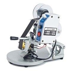 Herramientas de impresora de estampado de papel caliente de 220 V máquina de impresión de código de fecha de cinta térmica, máquina de fecha de caducidad