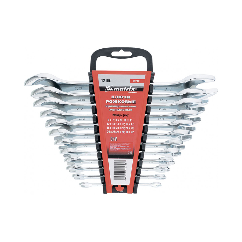 Hand Tool Sets MATRIX 15242 Hand Tools Wrench Set Open-End Wrenches цена
