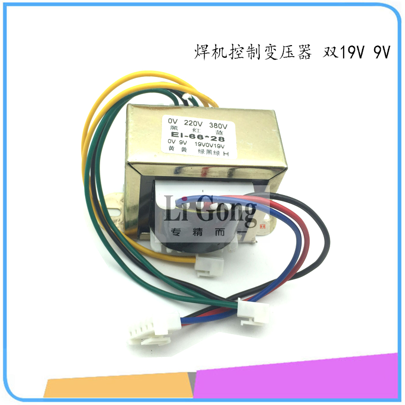 Double Voltage Inverter Control Transformer Double 19V 9V Single Tube Welder Power Frequency Transformer EI66*30Double Voltage Inverter Control Transformer Double 19V 9V Single Tube Welder Power Frequency Transformer EI66*30