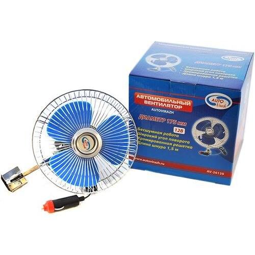 Fan AUTOVIRAZH AV-26120 6 rotating bracket 12 V shunzhan usb 2 0 cooling pad 6 fan cooler for 14 17 notebook laptop black