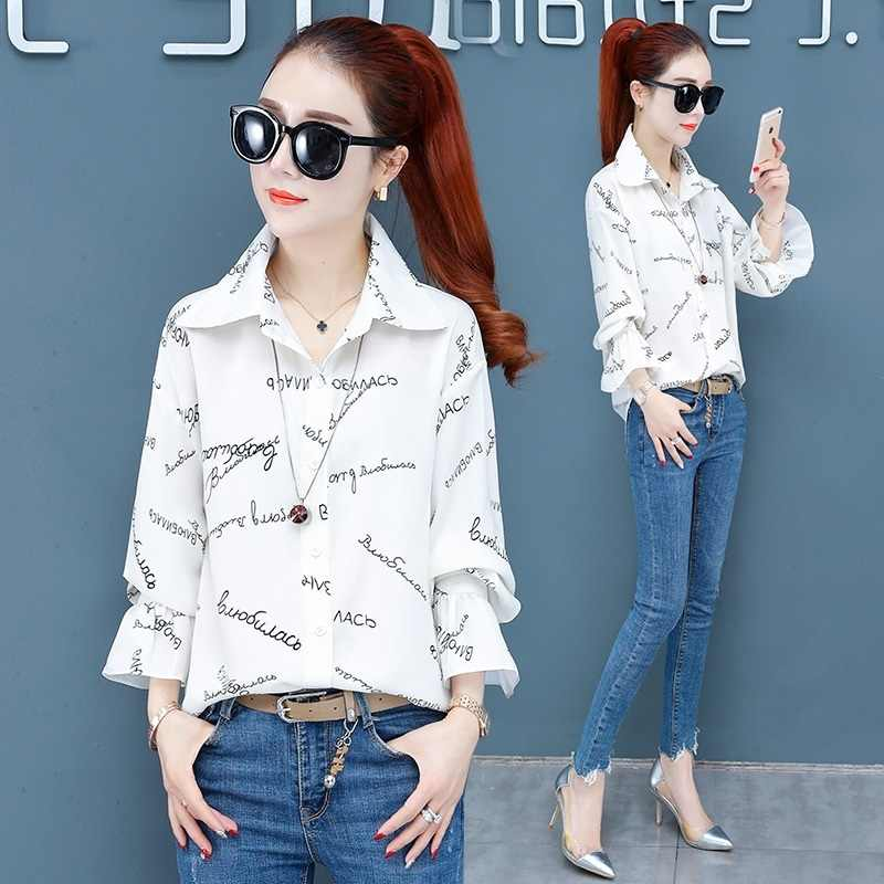Весенняя Повседневная Блузка элегантная одежда с длинными рукавами и отложным воротником рубашка Джокер Свободная Женская рубашка с надписью ZH009
