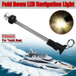 Nowy 12-24V 16 cal Pactrade złożyć uniwersalny LED światła nawigacyjne łódź morska ze stali nierdzewnej Stern kotwica światła łodzi pawęży światło