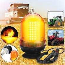 12 V-24 V 80 светодиодный Светодиодный светящийся сигнальный фонарь Предупреждение свет вращающийся стробоскоп Amber для автомобиля трактор