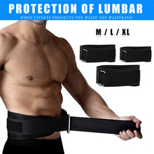 Best Deal Weightlifting Belt Men Lumbar Protection Gym Fitness Training Squats Powerlifting Back Support Weight Lifting Belts