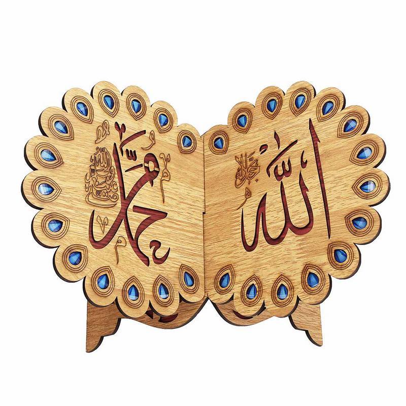 Quran Muslim Wooden Book Stand Holder Decorative Shelf Removable Ramadan Allah Islamic Gift Handmade Wood Book Decor