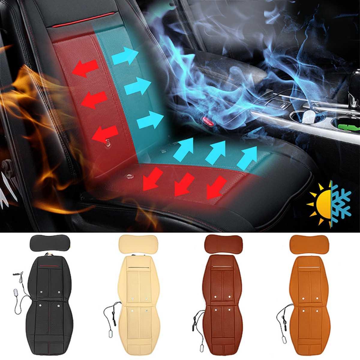 12 v אוניברסלי 3 ב 1 עור רכב קירור חם מחומם עיסוי כיסא כרית מושב אוטומטי חורף/קיץ מושב כיסוי