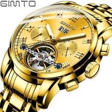 GIMTO Mens Automatic Mechanical Watches Men Stainless Steel Gold Watch Skeleton Day Date Clock Mechanism Tourbillon Wristwatch стоимость