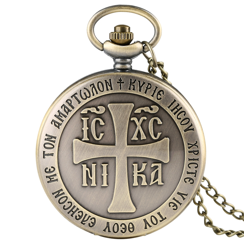 Retro Bronze Christian Cross Quartz Pocket Watch Necklace Pendant Religions FOB Watches Chain Clock Gifts Women Men Collectibles