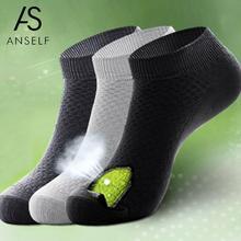 e012bc2119716 5 пар набор Мужские бамбуковые волокна носки повседневные бизнес  антибактериальный дезодорант дышащий человек Low-cut носки-подс.