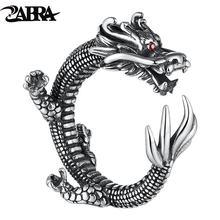 Мужское кольцо с красными цирконами zabra регулируемое Винтажное