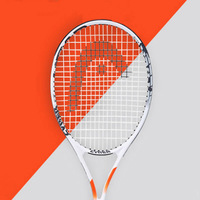 HEAD Tennis Racket Professional Technical Carbon Aluminum Alloy Tennis Rackets Lightweight Shockproof Racquets With Bag