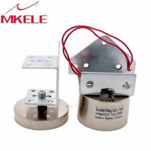 Постоянный ток 12 В с открытой рамой, электромагнитный Тип для электрического дверного замка, металлический неодимовый магнит