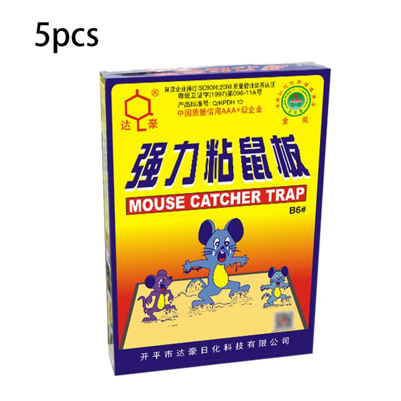 5pcs Rat Glue Trap Sticky Mouse Board Safe Harmless Environmentally Friendly Non-Toxic Rodent Paste