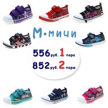 MMnun Kids Shoes Children Sneakers Girls Boys Shoes Breathable Sneakers Kids Non-slip Unisex Shoes Children Size 25-30(China)