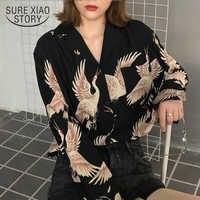 Vintage imprimé mode femmes Blouses 2019 femmes à manches longues chemises imprimer en mousseline de soie blouse femmes dames lâche Femme top 0845 30