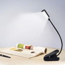 Usb Перезаряжаемый светодиодный книжный светильник Гибкая Книжная