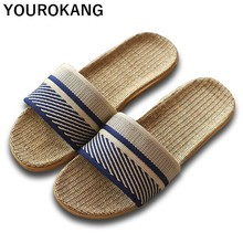 2019 Summer Linen Home Slippers Indoor Floor Household Flax Slippers Couple Shoes Unisex Casual Footwear Beach Sandals Newest summer slippers han edition in female household linen floor indoor slippers antiskid couples lovely cool men s slippers home