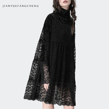 Spring Summer Dress 2019 Sexy Stand Collar Long Sleeve Lace Dress Plus Size Black Above Knee See Through Transparent A Line sexy stand collar see through sleeveless dress for women