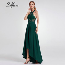 Dark Green Woman Dress Elegant Evening New Fashion A Line Halter Appliques Lace Party Dress Sexy Backless High Low Summer Dress