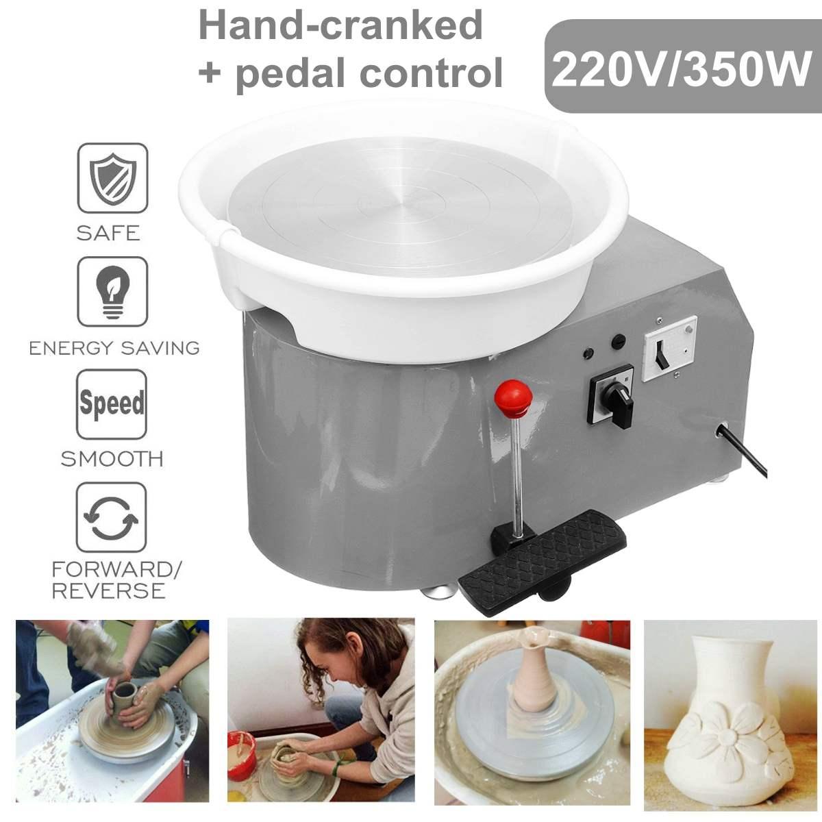 Machine de roue de poterie tournante 32 cm 220 V 350 W à manivelle et commande à pédale en céramique travail argile Art avec Mobile lisse à faible bruit