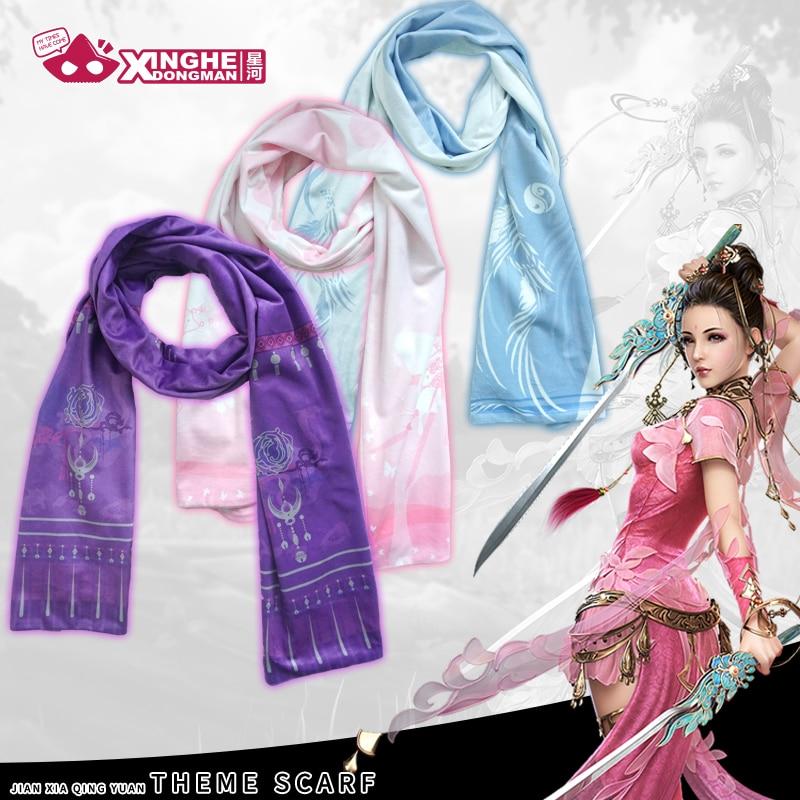 Milky Way Anime Jianxiaqingyuan Jian Wang 3 Chinese Style Chunyang Scarf Qixiu Towel Wudu Wanhua Unisex Velvet Scarf Gift 190CM