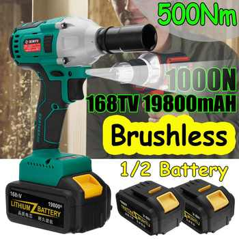 19800mAh 168V 500Nm Brushless Cordless Electric Wrench Impact Driver Power Tool Rechargeable Lithium Battery Household Drill