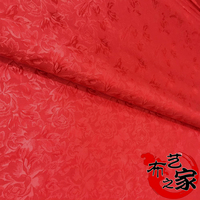 2019 Sale Patchwork Silk Fabric Top Grade Nylon Satin , Chinese Wind Red Cloth Peony Cos Ancient Costume, Dress, Qipao Garment