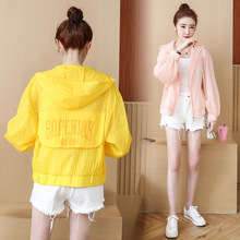 #3513 Yellow White Pink Summer Sunscreen Jacket Women With Hooded Loose Letters Printed Thin Coat Harajuku Short Woman