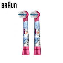 Насадка для электрической зубной щетки Oral-B Braun EB10K Frozen Kids (2 шт)